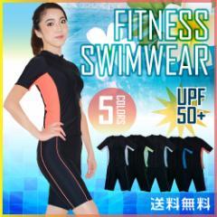 【送料無料】 GronG フィットネス水着  レディース セパレート 半袖 UVカット UPF50+ 上下セット