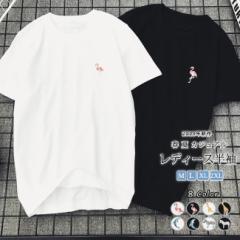Tシャツ レディース 刺繍 動物柄 白 黒 おしゃれ 夏新作 半袖 トップス ゆったり カジュアル フラミンゴ ゼブラ イルカ