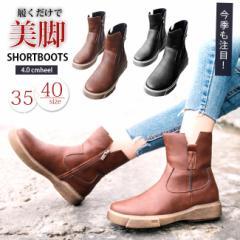 ショートブーツ レディース ローヒール サイドジップ 歩きやすい フェイクレザー ブラック ブラウン 春夏 靴 シューズ ブーツ