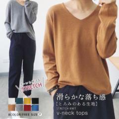 短納期 ニット トップス レディース vネック ゆったり 長袖 無地 きれいめ セーター  服 プルオーバー
