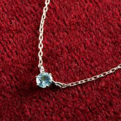 ブルートパーズ 一粒 ネックレス ペンダント シルバー レディース チェーン 宝石 プレゼント 女性 送料無料