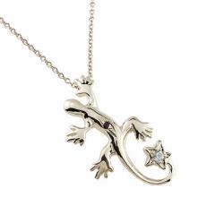 トカゲ ネックレス アクアマリン ブラックダイヤモンド ペンダント シルバー 星 3月誕生石 人気 ダイヤ レディース チェーン 宝石 女性