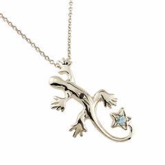 トカゲ ネックレス ブルートパーズ ブラックダイヤモンド シルバー 星 11月誕生石 人気 ダイヤ レディース チェーン 宝石 女性 送料無料