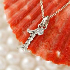 ネックレス ハワイアンジュエリー 数字 1 ダイヤモンド ペンダント シルバー ナンバー レディース チェーン 人気 4月誕生石 女性用 送料