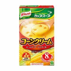 味の素 クノール カップスープ コーンクリーム 8袋入り×24箱