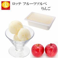 ロッテアイス ソルベ りんご 2L 業務用 夏氷 シャーベット