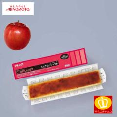 味の素 冷凍ケーキ りんごのシブースト フリーカットケーキ 550g