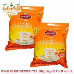 wagh bakri ワグバクリプレミアムティー 10kg(5kg×2袋) アッサムCTC 通常便 紅茶 茶葉 チャイ用茶葉 通販 神戸アールティー