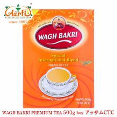 wagh bakri ワグバクリプレミアムティー アッサムCTC 500g 通常便 紅茶 CTC 茶葉 アッサム チャイ用茶葉 通販 神戸アールティー