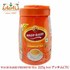wagh bakri ワグバクリプレミアムティー アッサムCTC 225g bot 通常便 紅茶 CTC 茶葉 アッサム チャイ用茶葉 通販 神戸アールティ