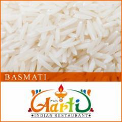 バスマティライス インド産 KOHINOOR 20kg 【送料無料】【Aromatic Rice】【ヒエリ】【常温便】【米】【Basmati Rice】【香り米】【バス