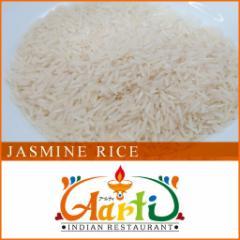 送料無料 ジャスミンライス 1kg / 1000g 【常温便】【Aromatic Rice】 外国米 輸入米