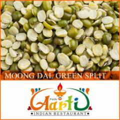 ムング豆 皮付き ひき割り 5kg  業務用  常温便  豆  緑豆  ムング豆  ムングダール  Moong Dal green Split  グリーンム