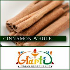 シナモンスティック カシア 50g  常温便 Cinnamon Stick 原型 シナモン
