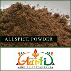 送料無料 オールスパイスパウダー 50g  常温便 粉末 Allspice Powder