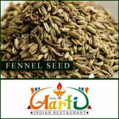 フェンネルシード 100g  常温便 Fennel Seeds