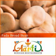 そら豆 ファバビーン 大粒 10kg(1kg×10袋) 送料無料【ソラマメ】【Faba Beans】【業務用】【仕入】【卸】【ドライ】