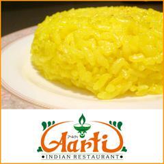 ウコンライス (200g)インドカレーにピッタリ,米とターメリックを一緒に炊き上げました