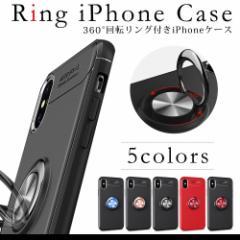 iPhone 7 ケース リング付きケース スマホケース ソフトケース バンカーリング iPhone 8 ケース iPhone SE iPhone 5s iPhone6s iPhone6