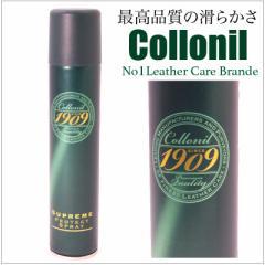 ★KC,sコロニル シュプリームプロテクトスプレー 200ml 缶入りスプレー 無色 kkk156