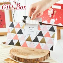【還元祭クーポン対象】ギフトボックス ラッピング 梱包 箱 組み立て式 包装 紙製品 小物入り クリスマス プレゼント ピンク 赤 白 小物