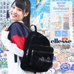 【SALE 5390円→4320円】エレッセ ellesse リュック レディース かわいい バックパック おしゃれ デイパック ブランド 人気 ボア 生地 も