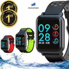 2019モデル最新 スマートウォッチ iphone 対応 android 血圧 レディース 防水 日本語 LINE対応 腕時計 メンズ スポーツ 対応 時計