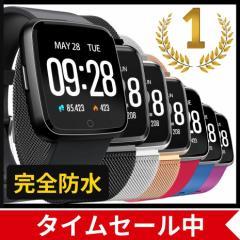 スマートウォッチ iphone 対応 android レディース メンズ 防水 日本語 LINE対応 腕時計 スポーツ 時計