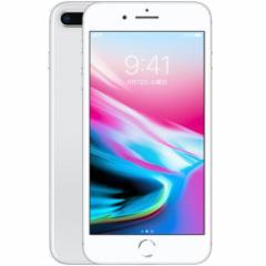 iPhone 8 Plus 256GB SIMフリー [シルバー]MQ9P2j/a{新品}【携帯電話】