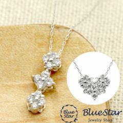ハート ネックレス スリーストーン レディース ダイヤモンド0.30ct ネックレス 40cm 3cmアジャスター K18WG 代官山BlueStar