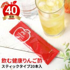 【6/25発売】バーモント酢 濃縮Tザップスティックタイプ20ml
