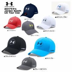 2017年モデル アンダーアーマー ジョーダン・スピース UA ツアー キャップ 1295728 帽子 US仕様【ゆうパケット不可】