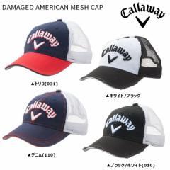 2016年 キャロウェイ Damaged American Mesh Cap 247-6984012 キャップ【ゆうパケット不可】