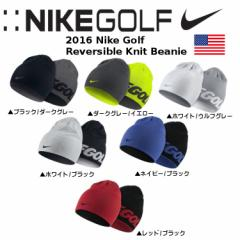 ナイキ リバーシブルビーニー ニットキャップ Nike (803334) US仕様【1枚までゆうパケット(メール便)に変更できます】