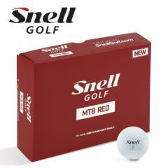 2018 スネル ゴルフ SNELL GOLF MTB RED ゴルフボール US仕様 1ダース(12球入り)【メール便不可】