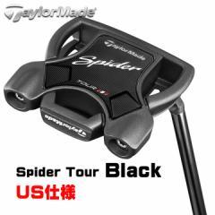 右用 TaylorMade SPIDER TOUR BLACK テーラーメイド スパイダー ツアー ブラック パター US仕様
