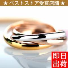 指輪 レディース/3連 リング/トリニティ リング 指輪/レディース/プラチナ仕上げ/シルバー925 トリプル