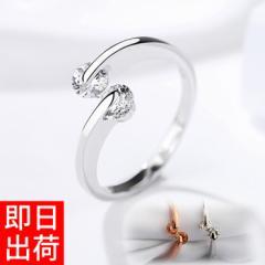 指輪 レディース フリーサイズ/計0.5カラット 二粒 リング/プラチナ仕上/シルバー925 アクセサリー クリスマスプレゼント プレゼント 女