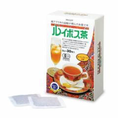 ルイボス茶 30袋 【有機JAS認定】オーガニックルイボスティー ノンカフェイン 煮出しティーバッグタイプ