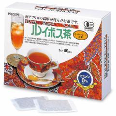 ルイボス茶 60袋(単品)【有機JAS認定】オーガニックルイボスティー ノンカフェイン 煮出しティーバッグタイプ