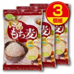 【新登場】もちプチ食感もち麦(600g)(3個組)