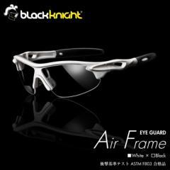 ブラックナイト black knight エアフレーム アイガード AC-641(416) 女性 ジュニア スカッシュ バドミントン テニス