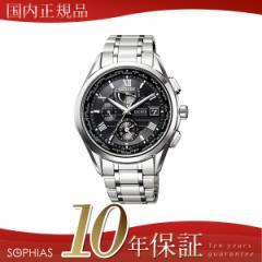 01f2d5fc2c エクシード エコ・ドライブ電波時計 ダブルダイレクトフライト メンズ AT9110-58E メンズ腕時計 【