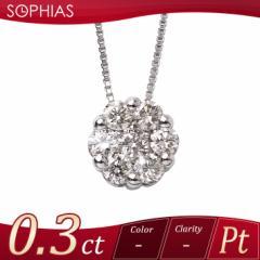 ダイヤモンド ネックレス 0.3カラット 一粒 ベネ フラワーダイヤ 0.3ct PT ペンダント [80-734096]