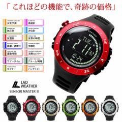 メンズ 腕時計 高度計/気圧計/気温計/方位計/天気予測 アウトドア デジタルウォッチ 100m防水 送料無料