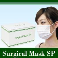 サージカルマスクSP(Surgical Mask SP)  箱汚れの為