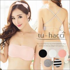 【tu-hacci】2wayサイドホックブラ&ショーツセット5colorブラック/ピンク/ホワイト/グレー/ボーダー