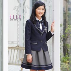 b0807bf0c4293 50%OFF 卒業式 スーツ 女の子 卒服 4901-2596 バイカラー