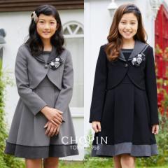 2c410fd33cf17  卒業式 スーツ 女の子 小学生 8801-6500 セーラー襟アンサンブル 140 150 160