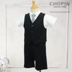 a90247f62471d 8891-5202 カットソー地半袖ベストスーツ 80 90 95cm CHOPIN ショパン